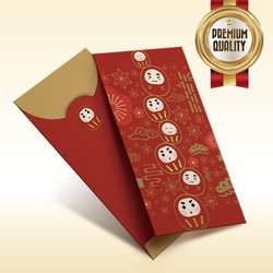 Red Packet RP175