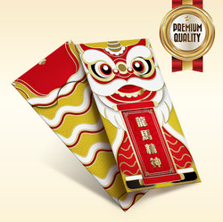 Red Packet RP277
