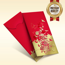 Red Packet RP251