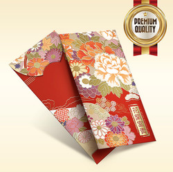 Red Packet RP256