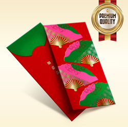 Red Packet RP199