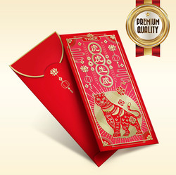 Red Packet RP250