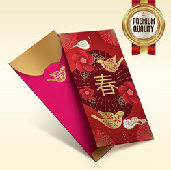Red Packet RP202