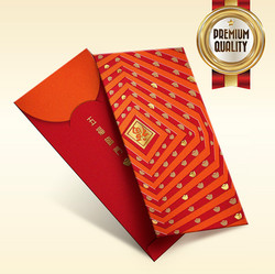 Red Packet RP206