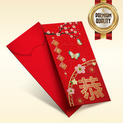 Red Packet RP221