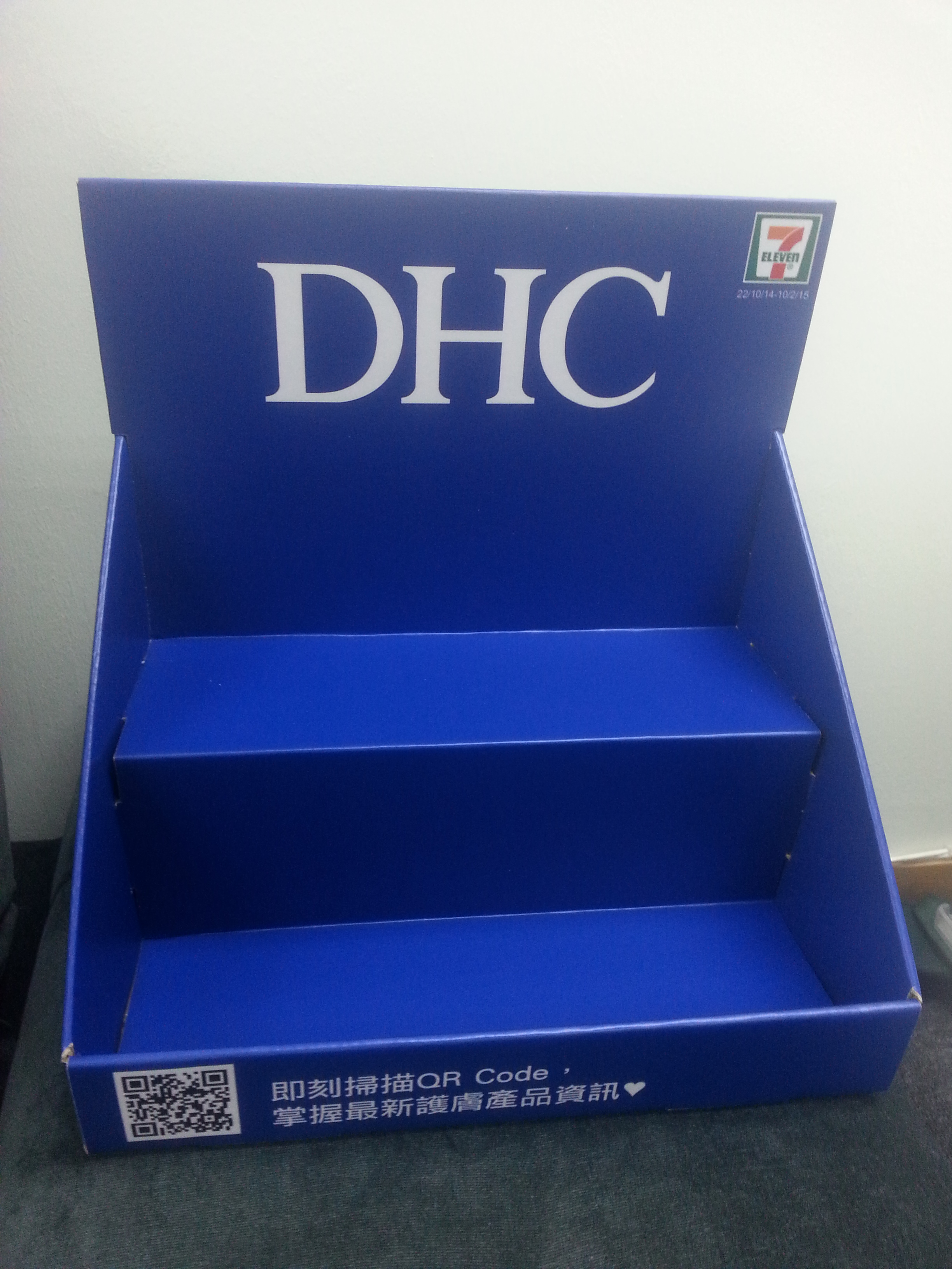 Display Shelf - DHC