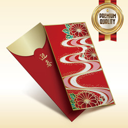 Red Packet RP167