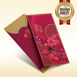 Red Packet RP178