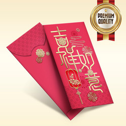 Red Packet RP249