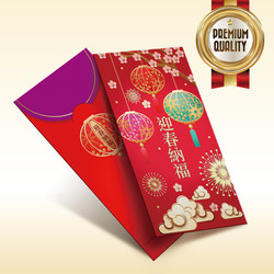 Red Packet RP158
