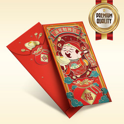 Red Packet RP261