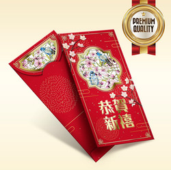 Red Packet RP266