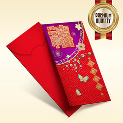 Red Packet RP218