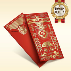 Red Packet RP258