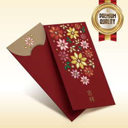 Red Packet RP179