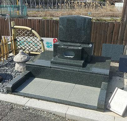 墓石セット「絆(きずな)」