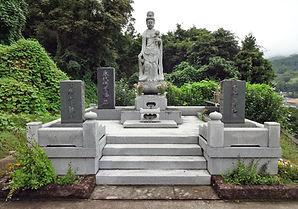 三宝寺霊園