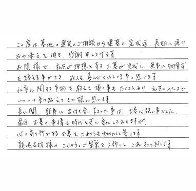平井家2.jpg