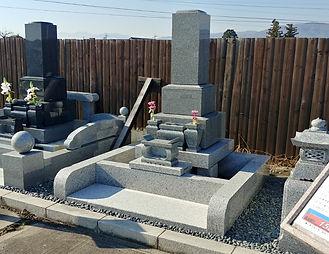 墓石セット「成光(せいこう)」