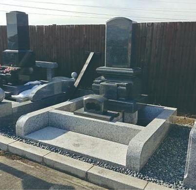 墓石セット「明空(めいくう)」