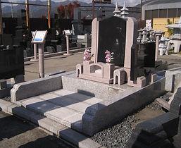 墓石セット「ピースフル」