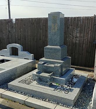 墓石セット「やすらぎ」