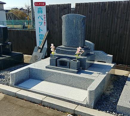 墓石セット「ユリウス」