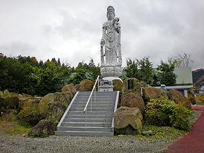 天川台霊園