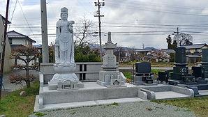 入西寺霊園