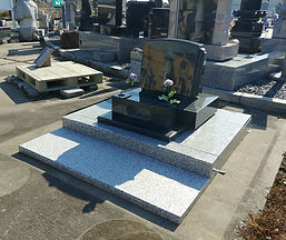 墓石セット「来花(らいか)」