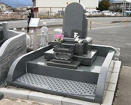 墓石セット「翠蓮(すいれん)」