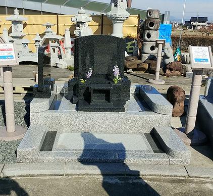 墓石セット「天満(てんまん)」