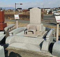 墓石セット「雪花(せっか)」