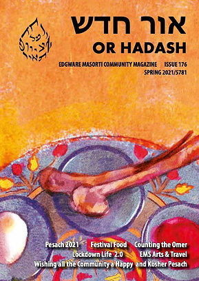 2021 - Pesach - Front Cover.jpg