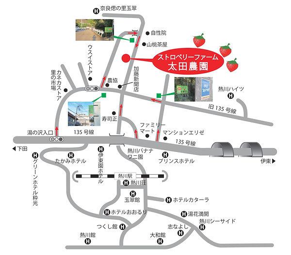 太田ファーム地図(新).jpg
