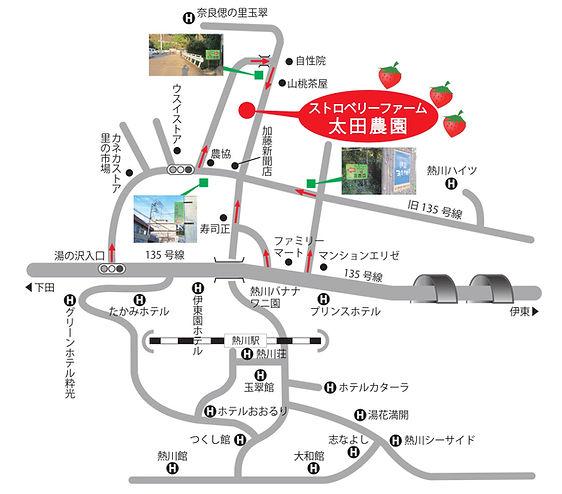 太田農園地図(新).jpg