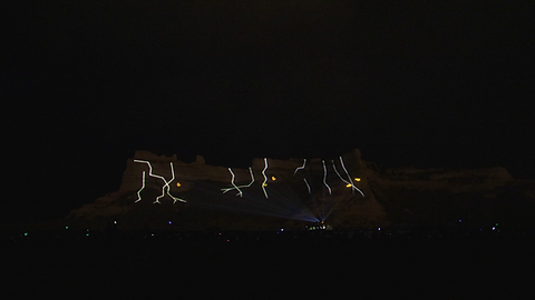 Laser mapping on National Monument NPS