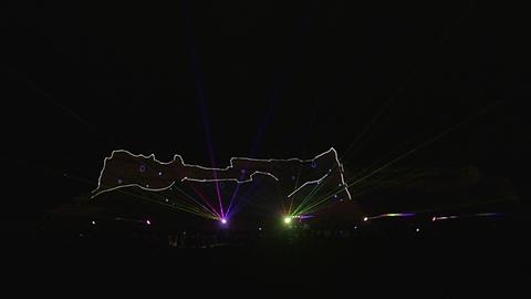Laser Mapped Landscape Structure