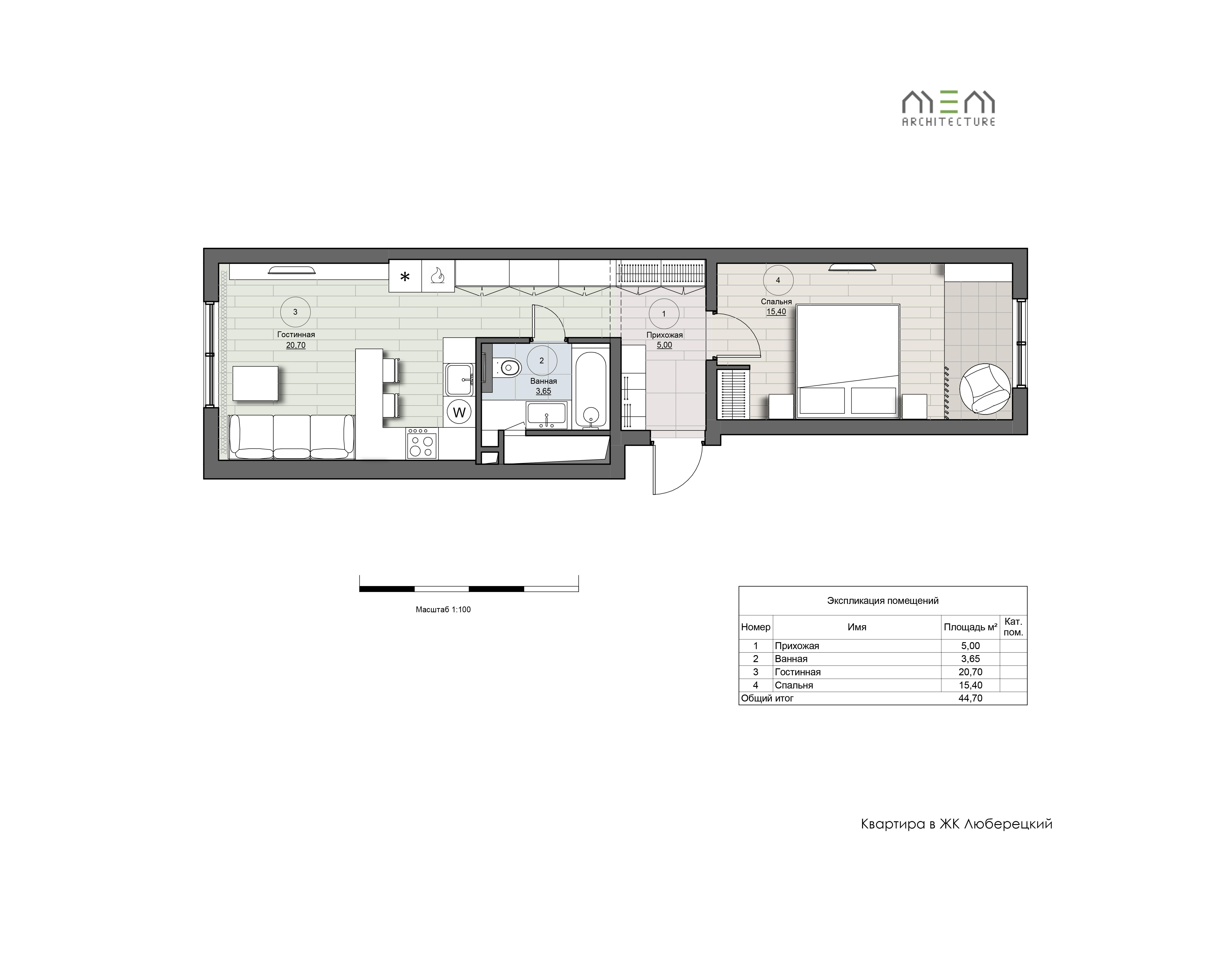 -   Дизайн проект квартиры 45м2 в ЖК Люберецкий