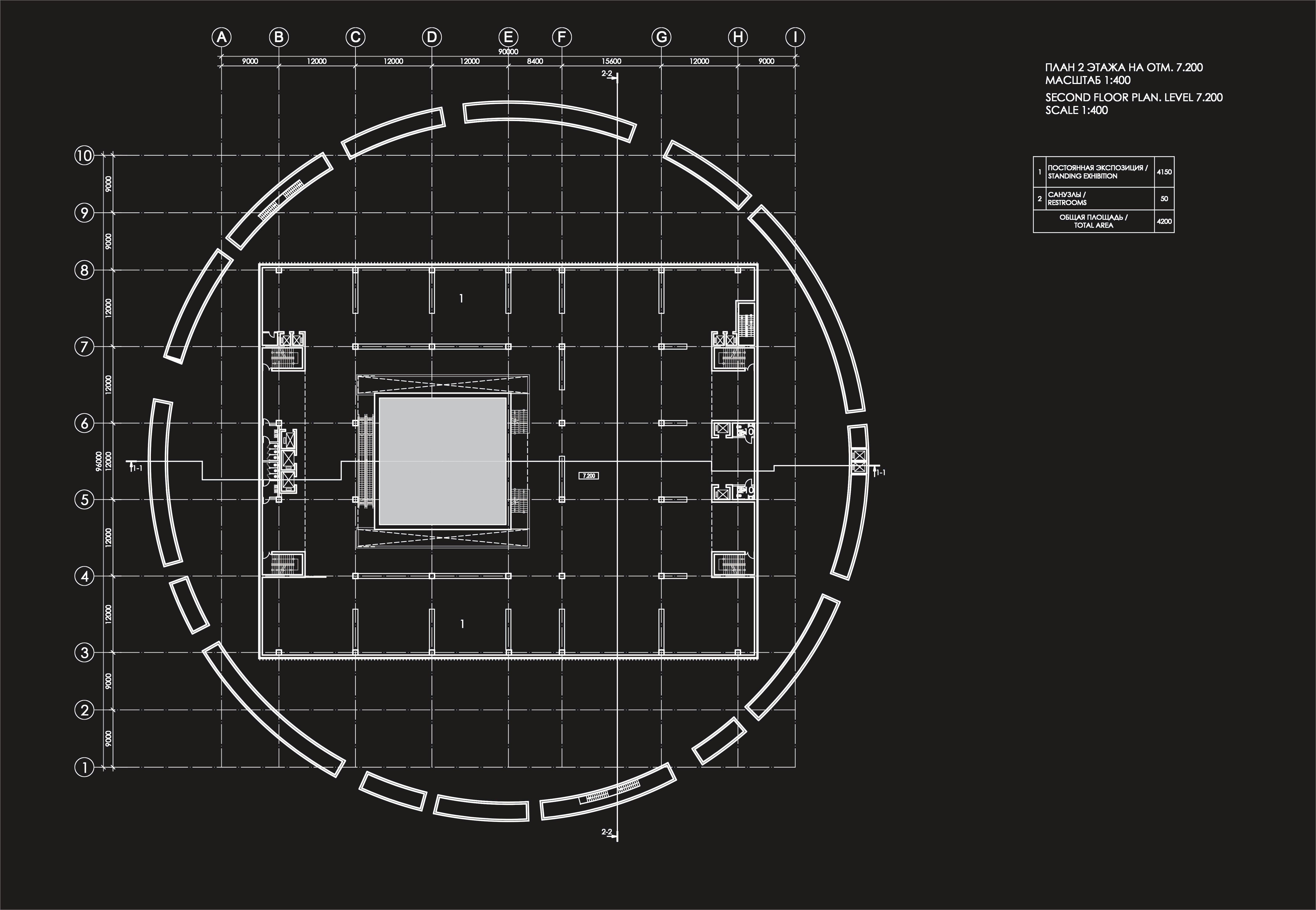 План 2 этажа КОНКУРСНЫЙПРОЕКТКОНЦЕПЦИИ ПЛАНИРОВОЧНОГО РЕШЕНИЯ МУЗЕЙНО-ВЫСТАВОЧНОГО ЦЕНТРА «ОБОРОНА