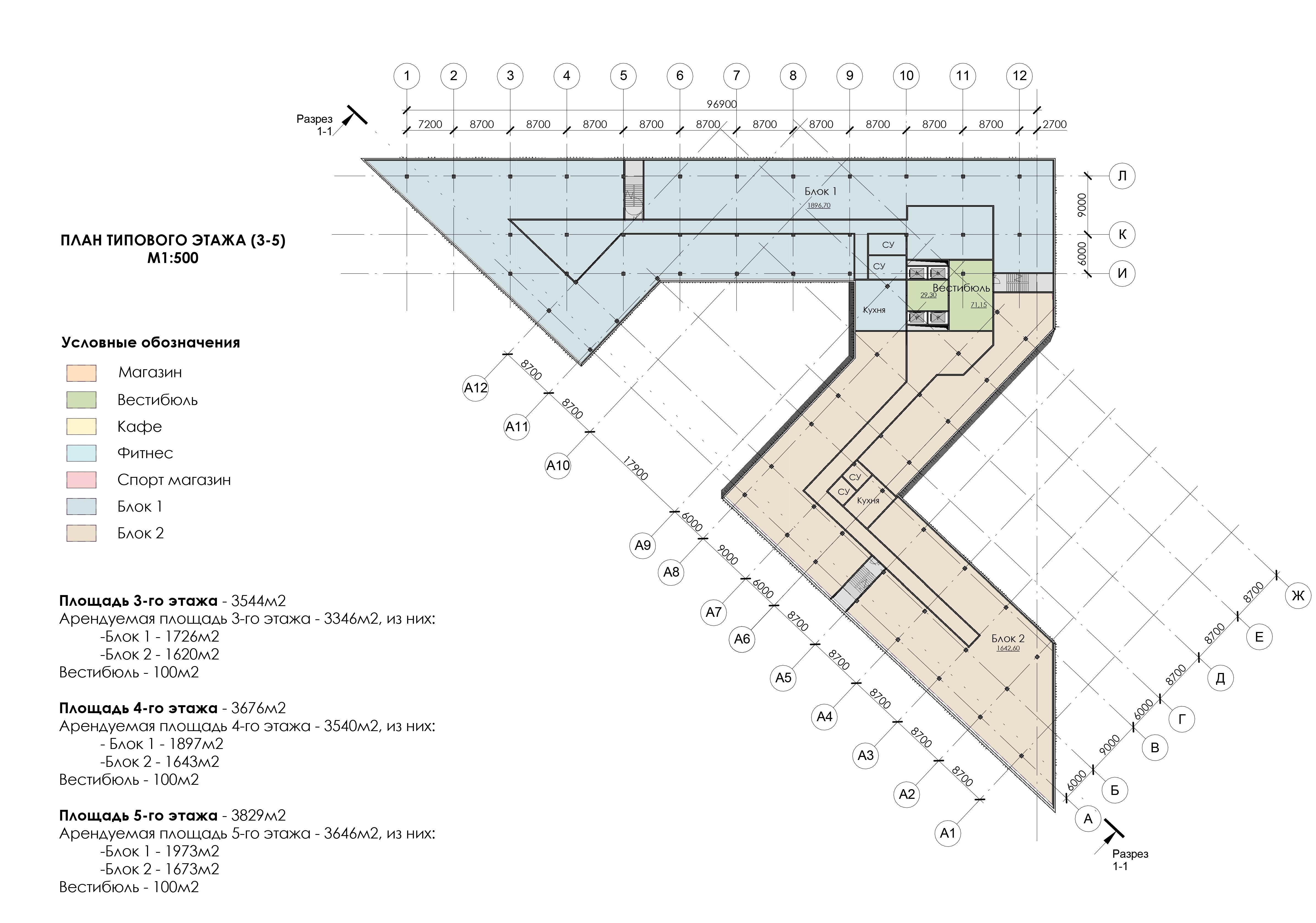 Архитектурная концепция объекта: «Общественный корпус, по адресу: г.Москва, ул.Восточная, вл. 4A»