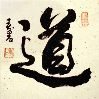 Taoismo copia.jpg