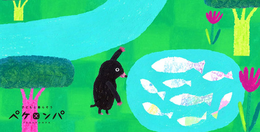 """PEKERONPA Project """"The mole that fell into the pond"""" Children's fairy tales story telling youtube movie illustration"""