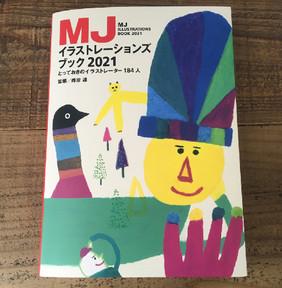 MJ Illustrations Book 2021 cover illustration