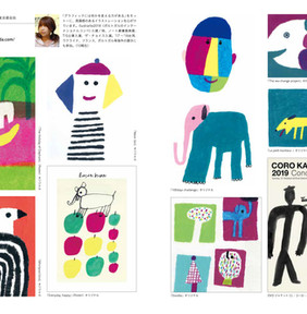 MJ Illustrations Book 2021 my works page 作品掲載ページ
