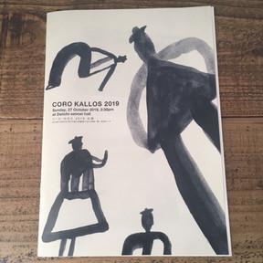 CORO KALLOS Pamphlet cover illustration