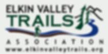 B2.4color EVTA logo w webaddress.jpg