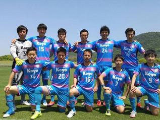 第41回 四国サッカーリーグ第5節