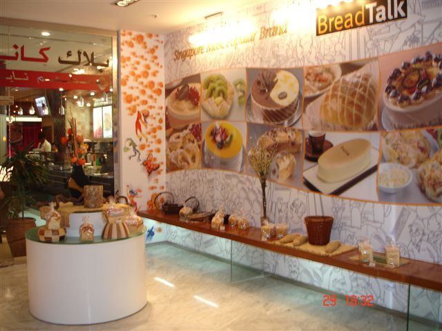 Breadtalk Restaurant