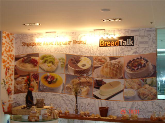 Breadtalk Restaurant